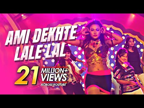 Xxx Mp4 Ami Dekhte Lale Lal আমি দেখতে লালে লাল Love Marriage Movie Song Shakib Khan Apu Biswas 3gp Sex