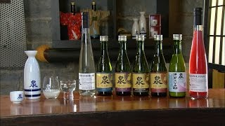 Sake | How It