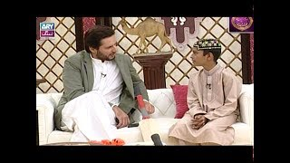 Shahid Afridi Nay Nanny Fan Ko Kia Tohfa Diya..