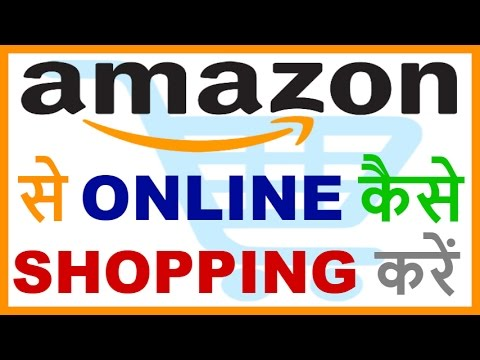 How to Buy Any Product on Amazon
