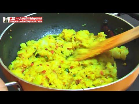 बिलकुल बाजार जैसा मसाले डोसे की आलू मसाला Crispy Masala Dosa recipe with Potato filling-Masala Dosa