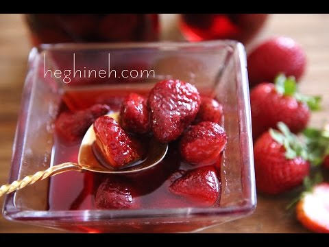 Strawberry Preserves Recipe - Heghineh Cooking Show