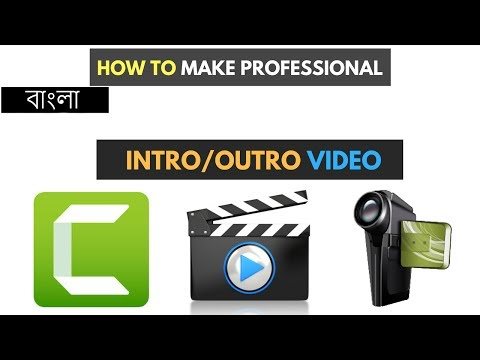 How To Make Professional Intro/Outro Video By Camtasia Studio (Bangla Tutorial)