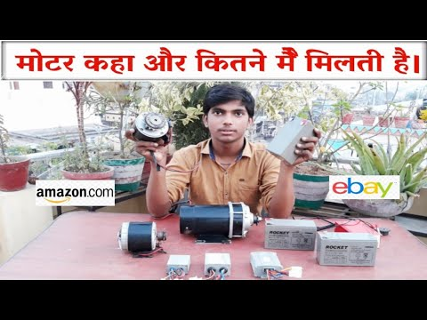 how to make electric bike (Ques & Ans)