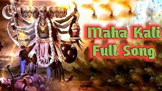 Mxtube Net Mahakali Theme Song Vighnaharta Ganesh Mp4 3gp Video Mp3 Download Unlimited Videos Download