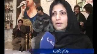 Singer Saira Naseem & Actress Asha Alvi Arrange Muharram Procession Pkg By Zain Madni City42