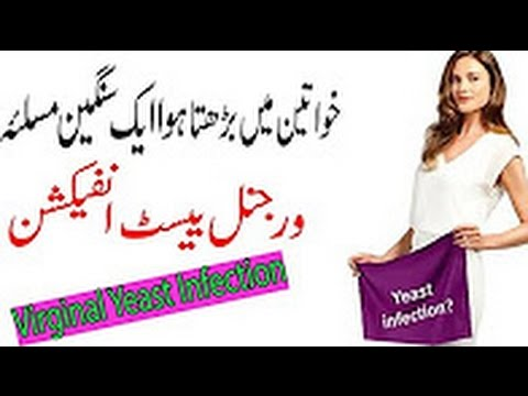 Yeast Infection in Woman,Yeast Infection Home Remedies