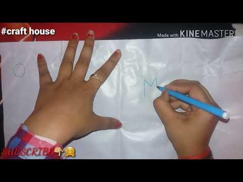Diy/How to make keychain | keyring making | name keychain | keychain craft | name glue gun keychain