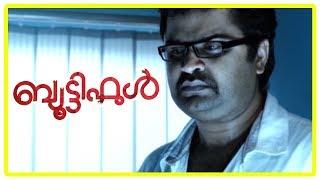Beautiful Movie Scenes | Anoop blamed for poisoning Jayasurya | Meghana and Tini are culprits