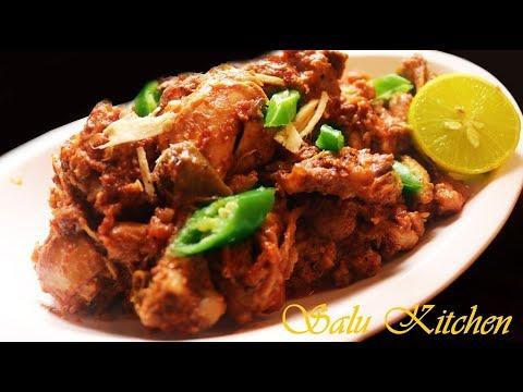 A Spicy Chicken Preparation with Thick Gravy || Karahi Chicken || Ep#554