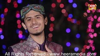 Umair Zubair Qadri - Diwaniyan Di Eid