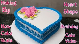 Download Heart Shape Cake How to make Birthday Heart Shape Cake making by New Cake Wala Video