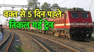 INDIAN RAILWAY का ये कारनामा जानते हैं आप ?   Bihar Tak