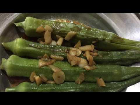 Steamed Okra/Ladies Finger With Garlic Sauce