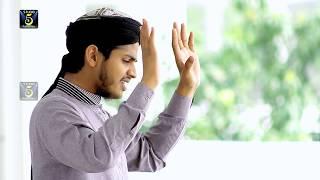 New Naat 2017 - Nabi Mera Nirala Hai- Muhammad Abubakkar Siddique - Recorded & Released by STUDIO 5.