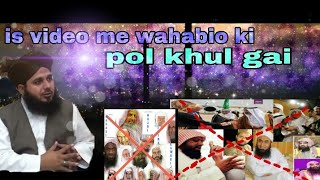 Wahabi ki pol khul gai is video me / by  ajmal raza qadri sahab