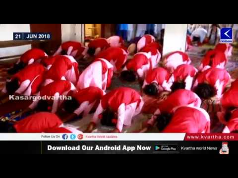 International Yoga Day Girls school Kasaragod