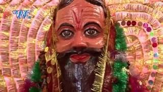 थावे से रहास जब - Swaha Mai Ke Pachra Gawata | Angej Swaha | Bhojpuri Devi Geet