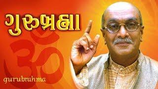 GURU BRAHMA | Best Gujarati Natak | Siddharth Randeria , Chitra Vyas , Padmesh Pandit