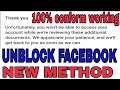Facebook block.Unfortunately, you won't be able to access your account