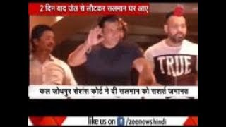 Salman Khan reaches home in Mumbai, waves at his fans from balcony