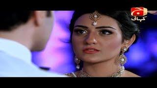 Dekho Chand Aaya - Last Episode 27 | Geo Kahani