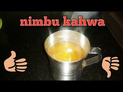How to make nimbu kahwa at home Hindi