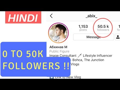 0 to 50,000 FOLLOWERS - How To Get Famous On Instagram in Hindi