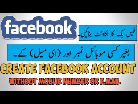 How to Make Facebook accounts without Mobile Number or Email Hindi/urdu