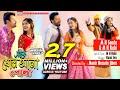 Download Sare 16 Ana Pola | Sonda & Rahi | Rumi Sen | Monir Hossain Jibon | Bangla New Music Video | 2018 In Mp4 3Gp Full HD Video