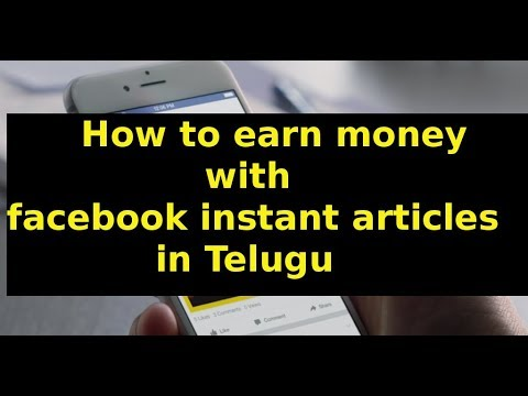 How to earn money with facebook instant articles in Telugu