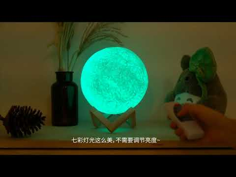Buy 3D Moon lamp from China Factory Directly