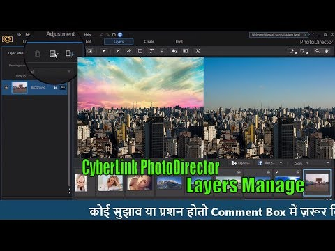 How to use layers In CyberLink PhotoDirector 9 || Part 10