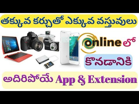 Simple trick to get best deals online in Telugu  comparison sites by buyhatke (Flipkart Amazon Snap)