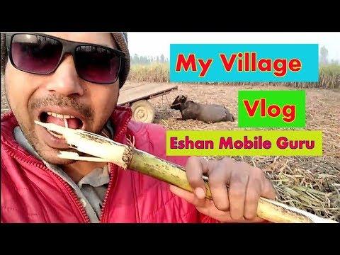 My Village.Vlog (Eshan Mobile Guru)