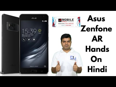 Asus Zenfone AR Hands on, Hindi, Camera Test, Expected India Launch Date,Price | Gadgets To Use