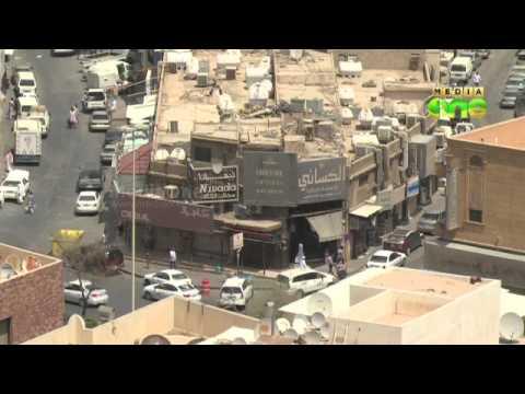 Saudi :ECRA to revamp electricity bill payment