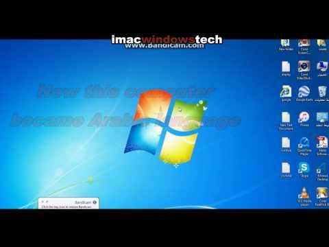 how to change language on windows 7 or vista