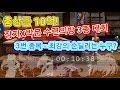(던파) 장지x박문 총상금 10억 대회개최! #3번종목-님샌몇? 순간딜로 타임어택하기!