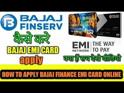 How to apply Bajaj Finance EMI card-NO Cost EMI (hindi)