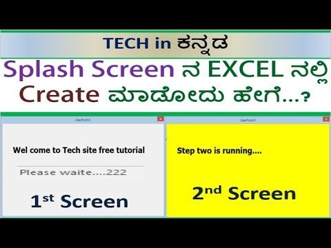 Excel : How to create splash screen in excel userform (VBA)    in Kannada