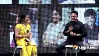 Kamal Haasan \u0026 Amir Khan Together In Inauguration Of 11th CIFF- Part 2