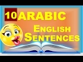 Arabic to English Sentences | Common English Phrases