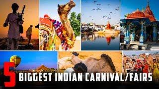 5 Biggest Indian Carnival/Fairs