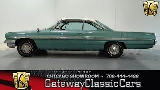 1963 Pontiac Bonneville - Gateway Classic Cars St  Louis