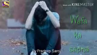 Sad Song    Sad What