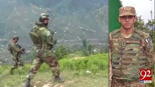 Respect for 22 Year lieutenant Arslan Alam who gave life for country - 23 Sep 17 - 92NewsHDPlus