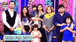Good Morning Pakistan -  Aliya Imam & Pari Hashmi - 26th February 2019 - ARY Digital Show