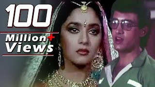 Main Sehra Bandh Ke - Aamir Khan, Udit Narayan, Deewana Mujh Sa Nahin Song