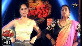 Intro | Jabardasth | 30th  May 2019    | ETV Telugu